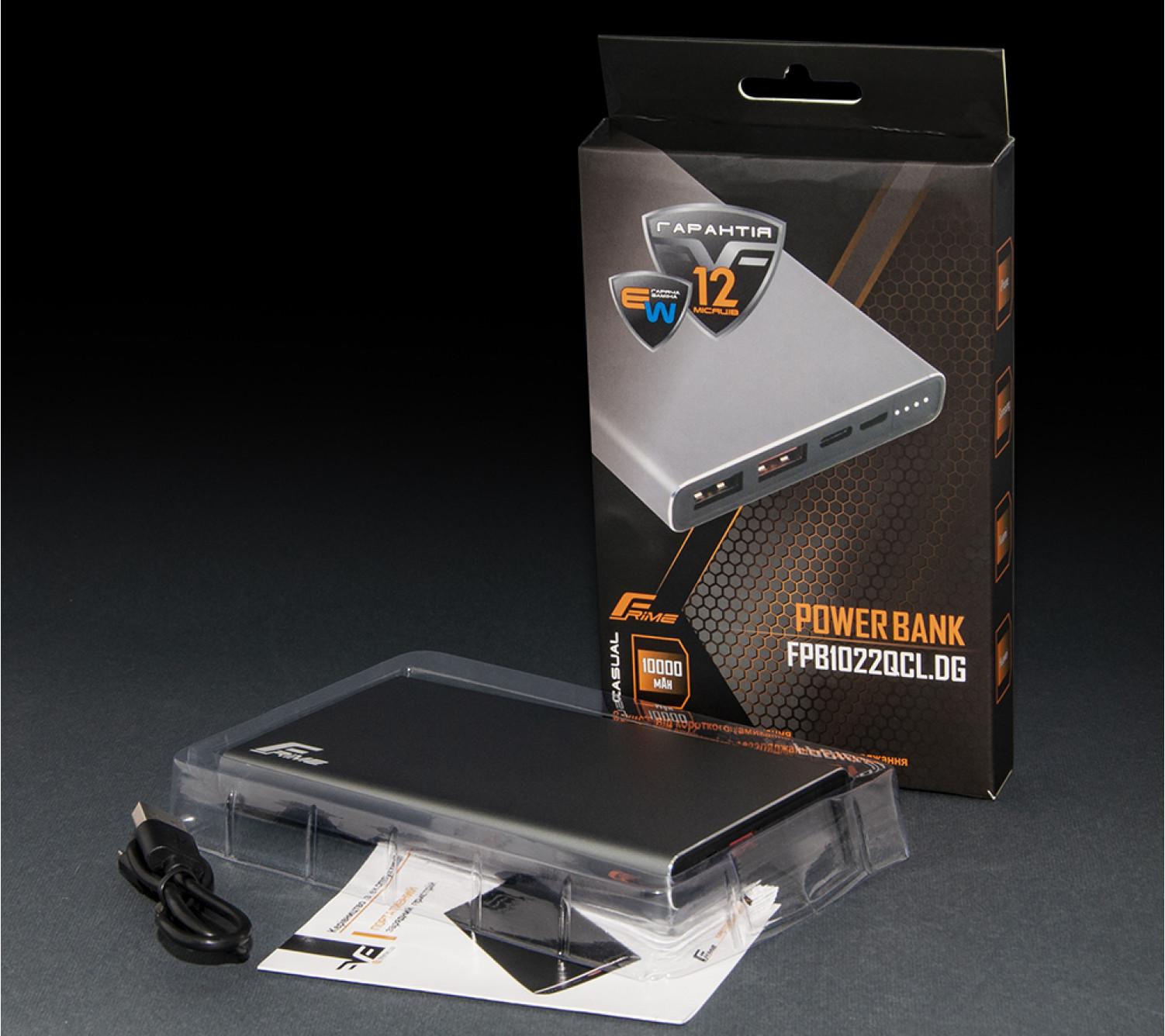 Универсальная мобильная батарея Frime 10000mAh QC3.0 Dark Grey (FPB1022QCL.DG)
