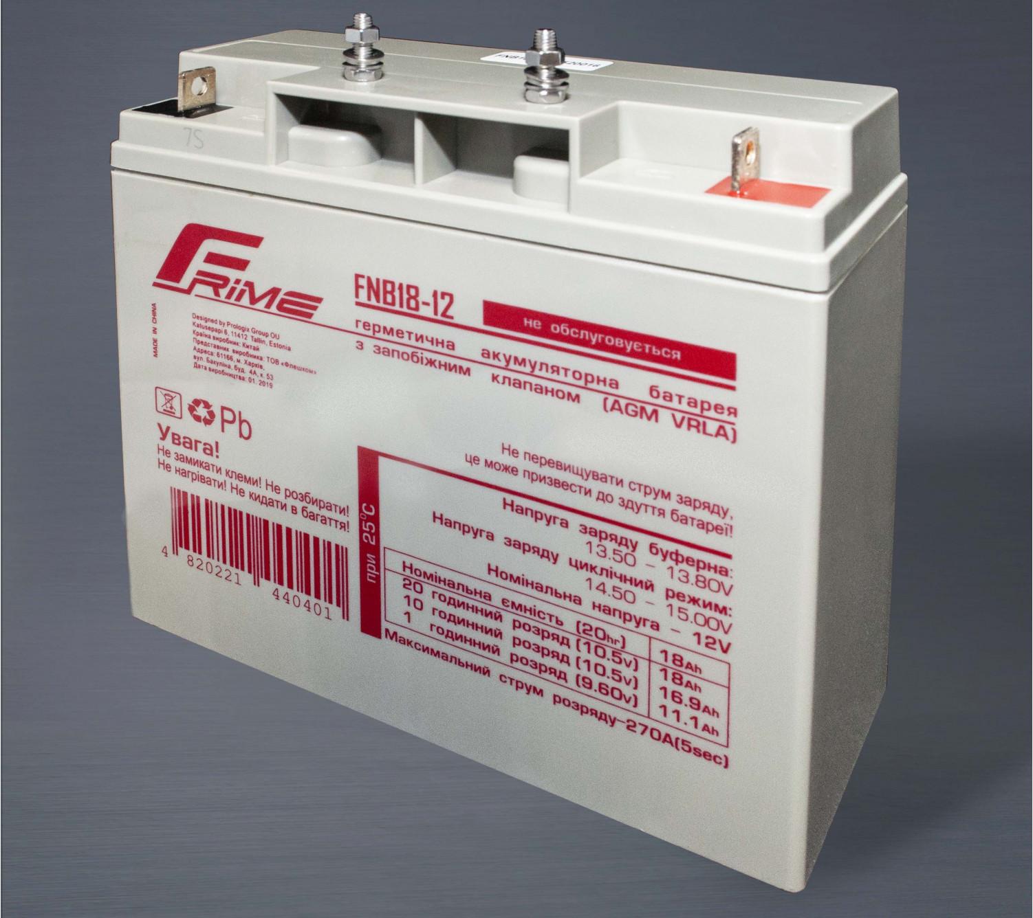 Акумуляторна батарея Frime 12V 18AH (FNB18-12) AGM