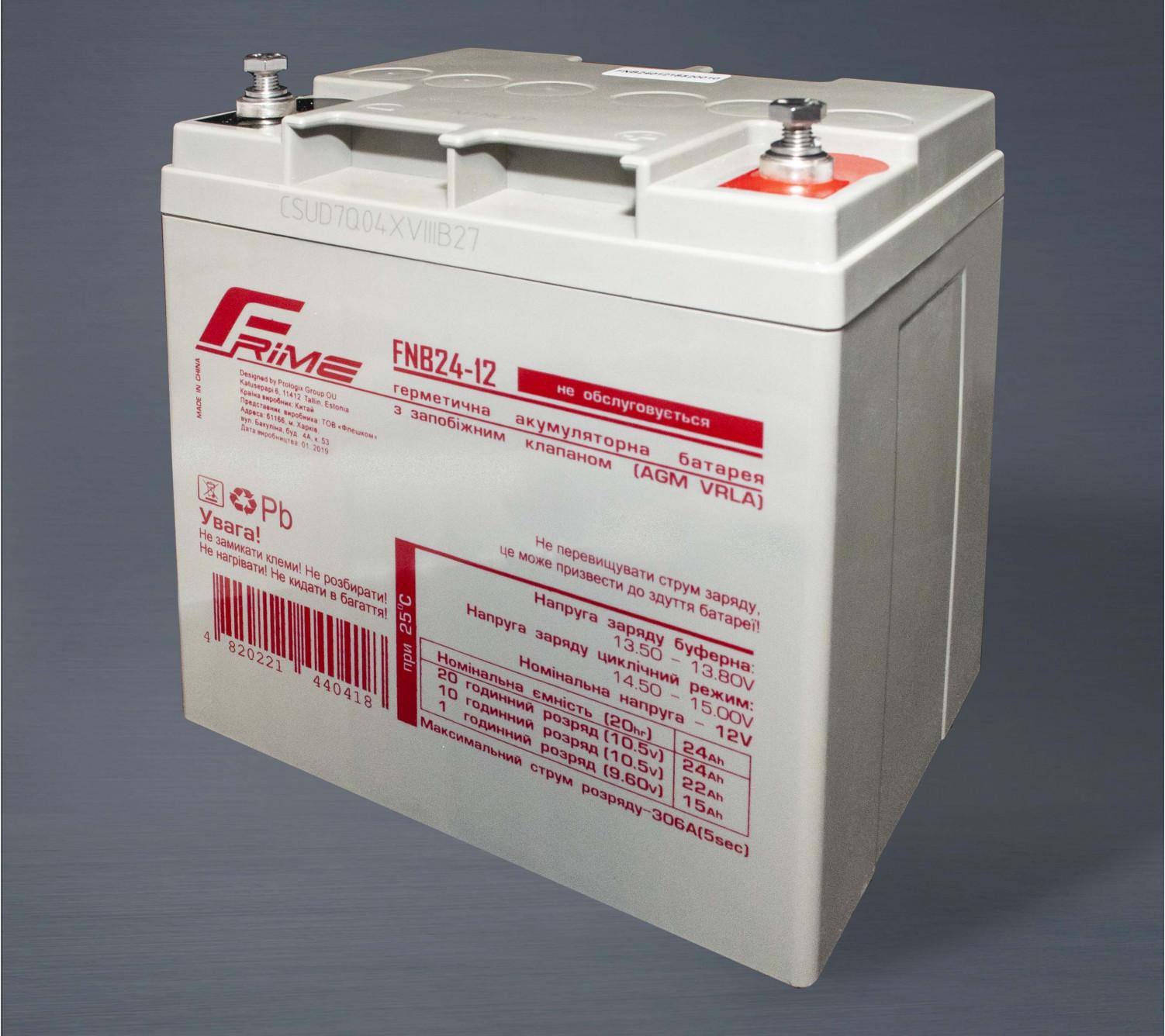Акумуляторна батарея Frime 12V 24AH (FNB24-12) AGM