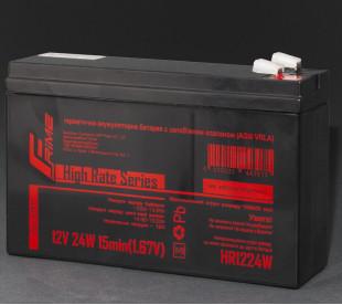 Аккумуляторна батарея(HR1224W)