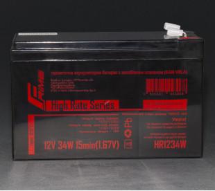 Аккумуляторна батарея(HR1234W)